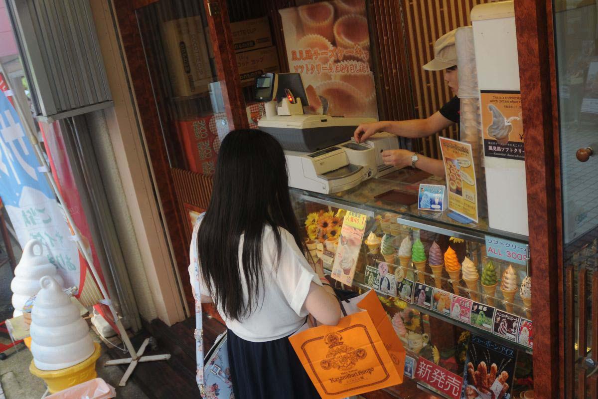 Kobe Japan Travel