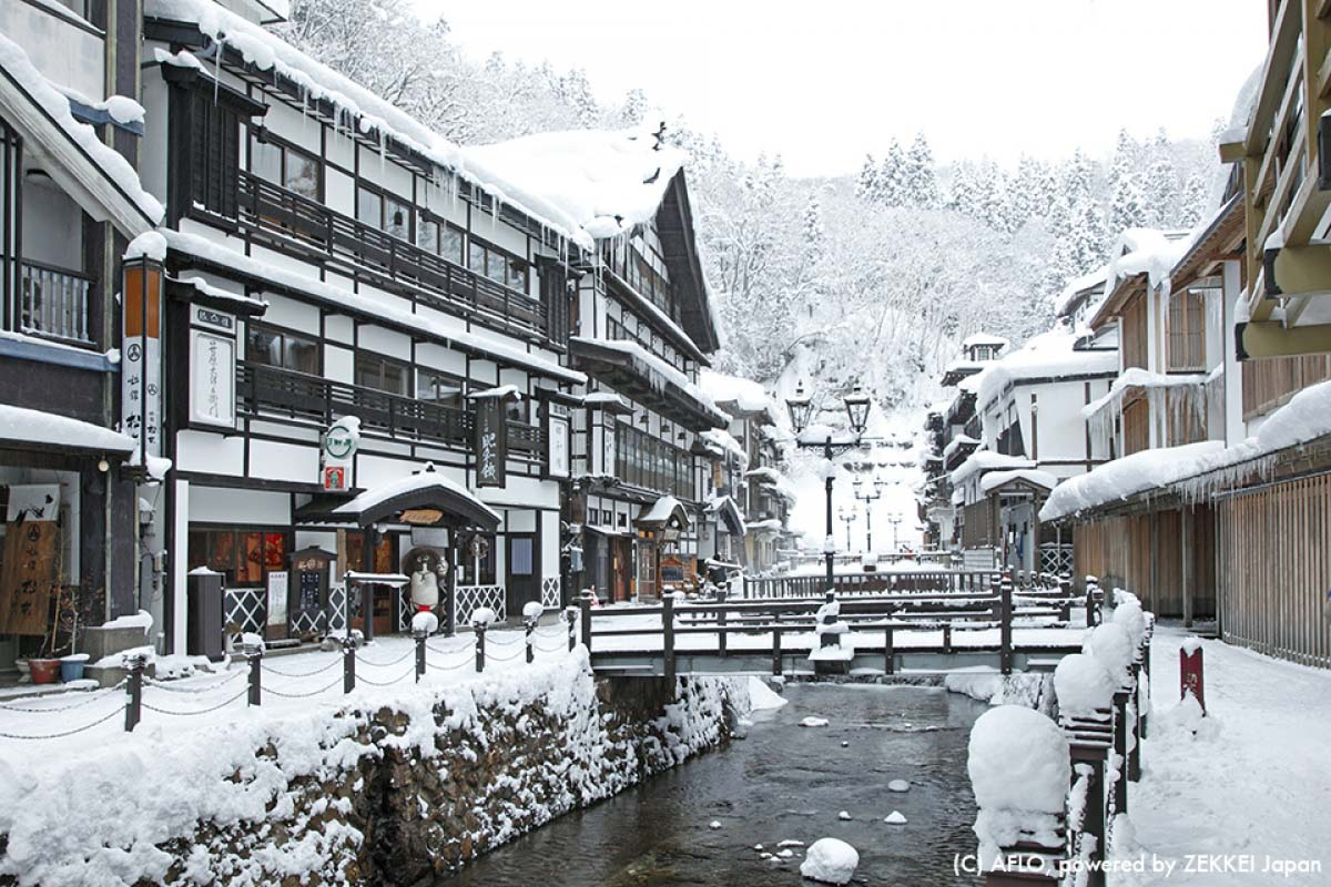 Japan Travel Hot spring
