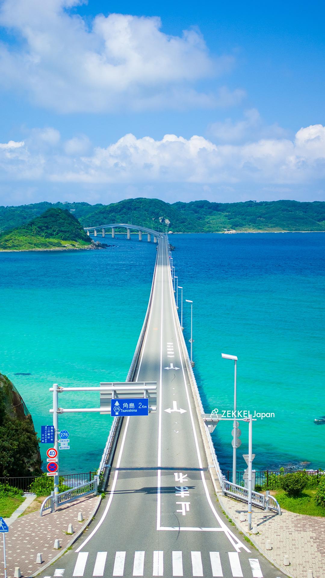 あなたのパソコン スマホに絶景を 海にかかる橋のzekkei壁紙を