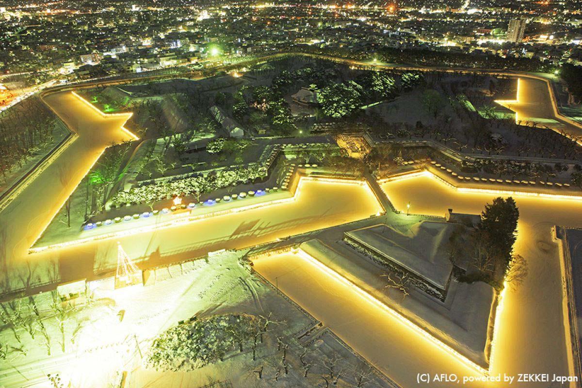 Hokkaido Travel illuminations