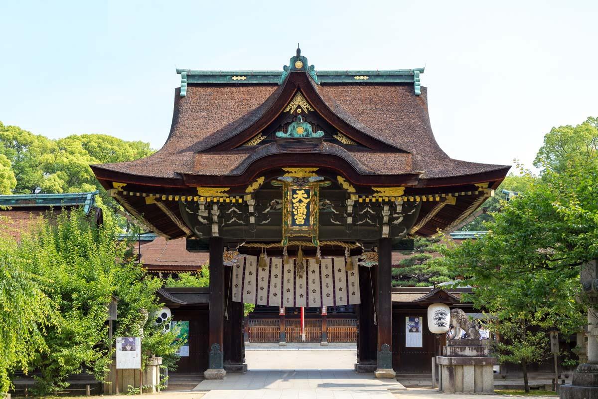 京都 日本 旅游