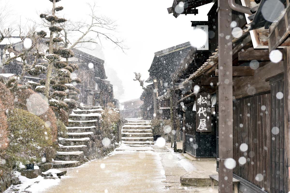 Japan Travel Snow