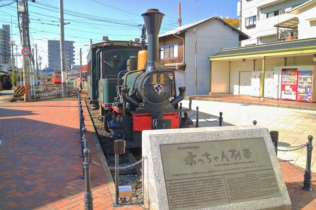 Japan Travel Autumn