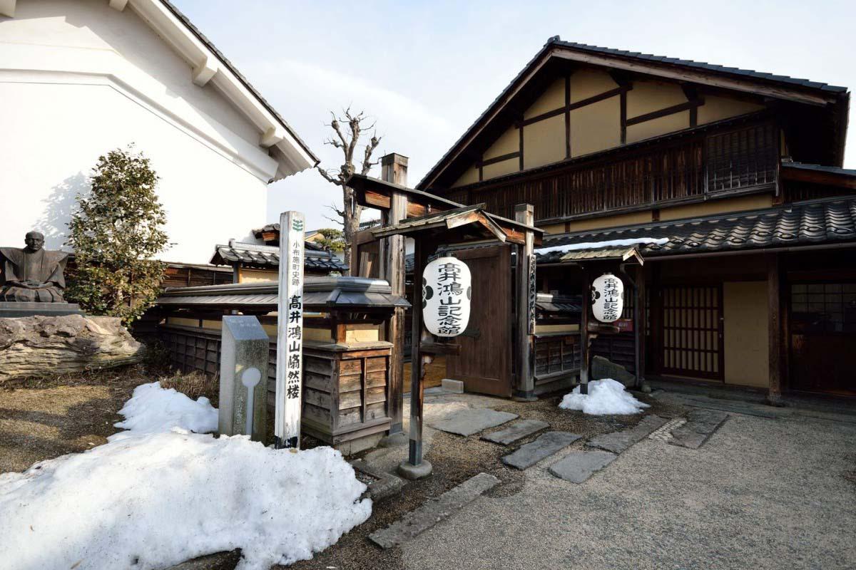 日本 旅游 长野