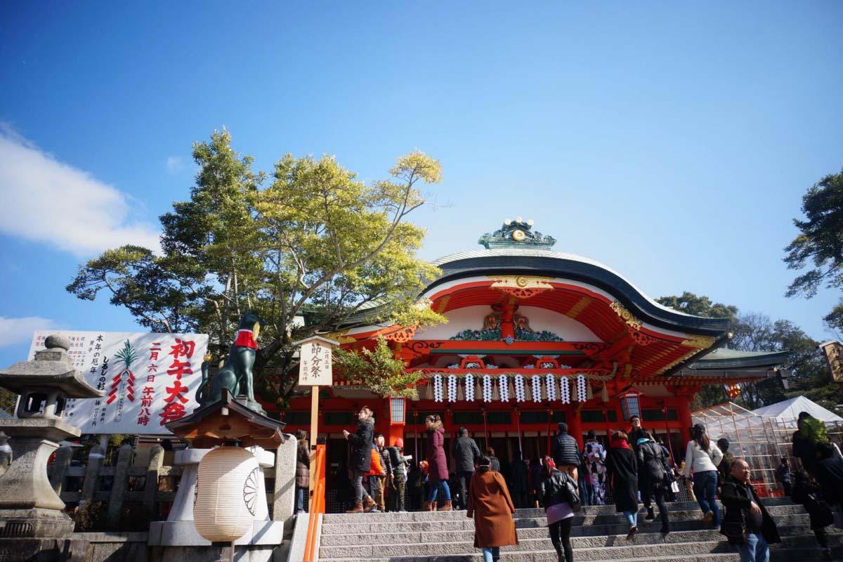 京都 大阪 旅游