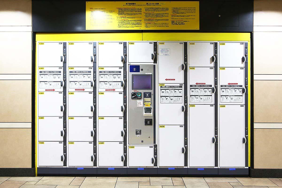 投币储物柜