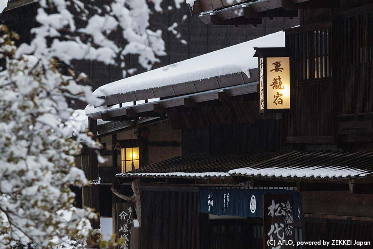 Japan Travel Winter