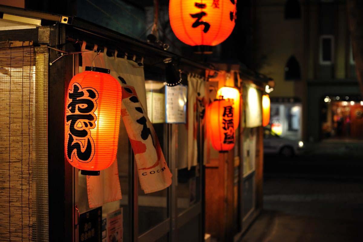 日式居酒屋 日本旅游 美食